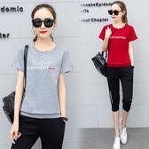中大尺碼 女裝短袖夏季新款時尚休閑健身套裝nm507【每日三C】