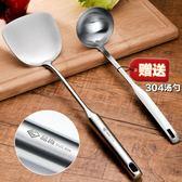 304不銹鋼鍋鏟勺子套裝廚具一體長柄加厚鐵炒勺廚房炒菜鏟子