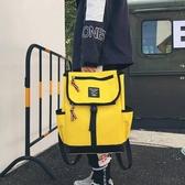 男女中性純色手提拿立體書包旅行游玩雙單肩翻蓋個性後背包大容量