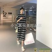 洋裝連身裙孕婦裝夏裝時尚款條紋寬松短袖T恤長裙大碼孕婦連衣裙品牌【小玉米】