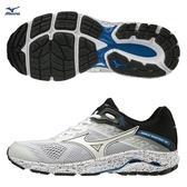 MIZUNO WAVE INSPIRE 15 男鞋 慢跑 路跑 支撐型 避震 穩定 波浪片 白 雪花【運動世界】J1GC198301