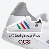 adidas 休閒鞋Superstar 白彩色男鞋女鞋金標彩色刺繡LOGO  鞋貝殼頭~A