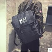 日韓男休閒旅行韓版大高中學生後背包時尚潮流SMY1178【123休閒館】