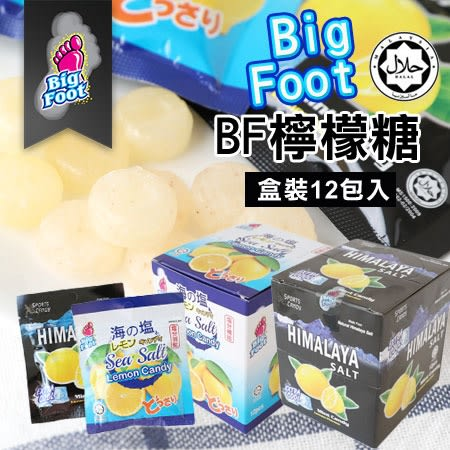 馬來西亞 BF 盒裝檸檬糖 (12包入) 180g 檸檬糖 糖果 海鹽檸檬糖 薄荷玫瑰鹽檸檬糖 團購 硬糖