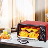 KX-10J5電烤箱多功能家用烘焙迷你小烤箱10L YJT阿宅便利店