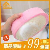 ✤宜家99免運✤絲瓜沐浴海綿 沐浴球 去角質手套搓澡巾 1入