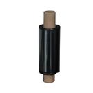 【奇奇文具】UTM065070 65mmx70M 條碼機碳帶