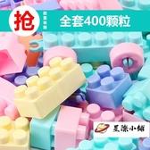 積木兒童顆粒塑料拼裝搭插場景益智積木1-2男女孩寶寶3-6周歲玩具wy 星際小舖