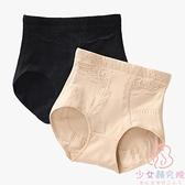 收腹褲女產后提臀高腰襠抗菌塑形收復內褲純棉束腰【少女顏究院】