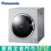 Panasonic國際7KG架上型乾衣機NH-L70G-L_含配送到府+標準安裝【愛買】