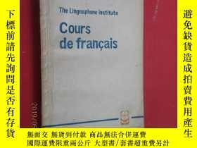 二手書博民逛書店the罕見lingguaphone institute cour