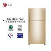 【買就送14吋電風扇+免費送到家】LG 496公升 2門電冰箱 GN-BL497GV