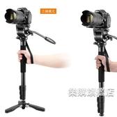 專業雲台3958M攝影攝像獨腳架單眼相機雲台單腳架便攜支撐腳架登山杖wy