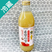 日本青森100%蘋果原汁6瓶(1000ml/瓶)【愛買冷藏】