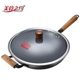 美食之約鑄鐵鍋手工生鐵鍋鐵鍋無涂層炒鍋不粘鍋電磁爐炒菜鍋家用