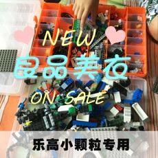 零件收納盒 加厚雙層五金零件盒電子元件盒工具盒配件分類整理盒樂高收納盒T 5色