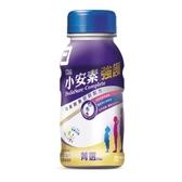 亞培 小安素強護Complete均衡營養即飲配方 (237ml*24罐/箱)【杏一】