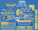 POLI 手提工具盒 → POLI 波力 工具盒 多人同樂