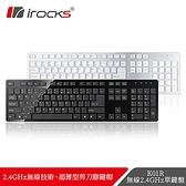 i-Rocks 艾芮克 K01R 2.4GHz 無線鍵盤 [富廉網]