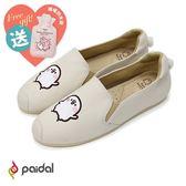Paidal x 卡娜赫拉的小動物 P助樂福鞋懶人鞋