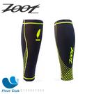 ZOOT 專業級肌能壓縮小腿套 2.0 台灣限定版