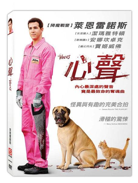 心聲 DVD(購潮8)