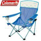 Coleman CM-7642藍色 陽光型網椅