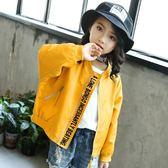 女童外套春秋裝新款潮短款夾克洋氣韓版兒童秋季棒球服中大童 9號潮人館
