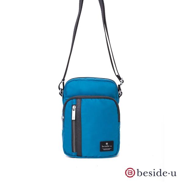 beside u BNUM 防盜刷寬底小包大容量防潑水手機包側背包中性包- 藍色 原廠公司貨