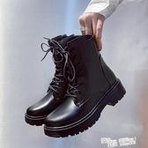馬丁靴女夏季薄款八孔英倫風增高夏天黑色靴子百搭透氣厚底短靴 喜迎新春