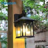 歐式戶外防水壁燈簡約室外led庭院燈陽臺走廊過道燈現代樓梯墻燈 【喜慶新年】