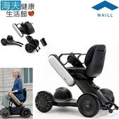 【海夫健康生活館】樂鈞科技 日本 WHILL Model C 個人電動代步車(限時額外贈送鋰電池1顆,價值1萬8)