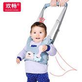 寶寶學步帶嬰幼兒學走路防摔安全嬰兒童防勒四通用小孩牽引吾本良品