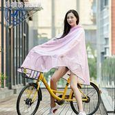 雨衣成人騎行電動自行車單人加大加厚男女中雨披防水【搶滿999立打88折】