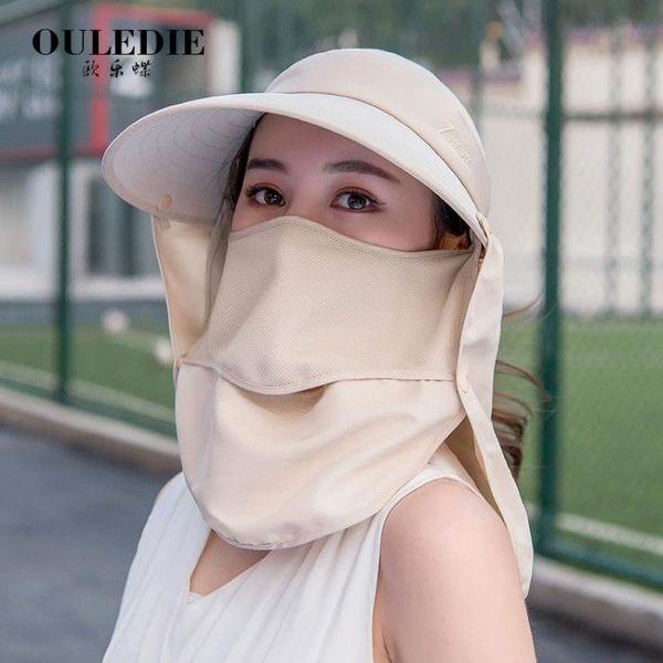 遮陽帽女夏季可折疊遮臉防曬太陽帽大沿防紫外線多功能防曬帽夏天