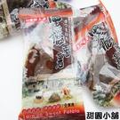 竹山 弘吉利 蜜番薯 (黑糖番薯/黑蕃薯) 甜園小舖