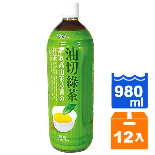 波蜜油切綠茶無糖 980ml(12入)/箱