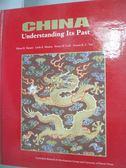 【書寶二手書T1/歷史_YGR】China: Understanding Its Past_Tamura