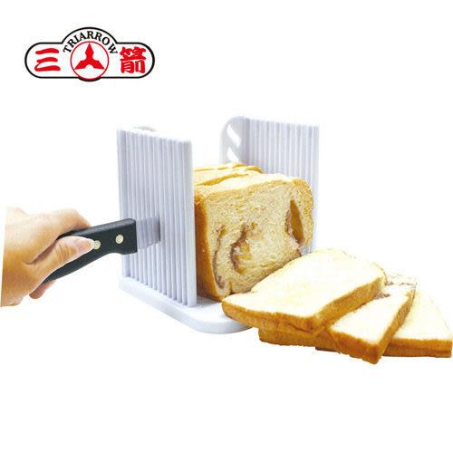 【好市吉居家生活】三箭牌 K-2200 吐司漢堡切片器 麵包切割器 烘培切片 分片器 厚片 薄片