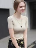 針織上衣 冰絲針織衫女夏短袖打底衫修身緊身洋氣新款圓領貼身半袖上衣薄款 韓國時尚週