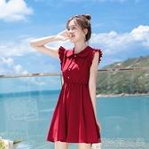洋裝夏季新款紅色娃娃領小飛袖連身裙女夏法式收腰顯瘦梗桔背心裙 快速出貨