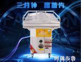 腸粉機 鑫南順哈客腸粉機商用抽屜式腸粉機燃氣節能蒸粉機 igo阿薩布魯