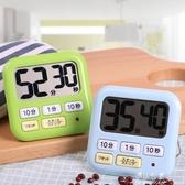 日本LEC計時器學生秒錶鬧鐘提醒器廚房定時器電子倒計時器大聲音 伊莎公主
