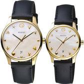 GUCCI古馳 G-Timeless 海洋超薄對錶-珍珠貝x黑色錶帶/36+28mm YA1264044+YA126589