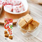 日本 Glico 固力果 杏仁牛奶糖 78.3g 糖果 杏仁牛奶糖 牛奶糖 杏仁糖 軟糖