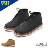 男靴 絨面簡約短靴 MA女鞋 T29916男