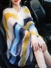 長款防曬沙灘絲巾女百搭夏季薄款真絲桑蠶絲圍巾條紋旅游披肩海邊 依凡卡時尚