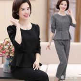 時尚媽媽裝氣質中年女長袖新款上衣秋冬裝洋氣兩件套裝 EY5169 『東京衣社』