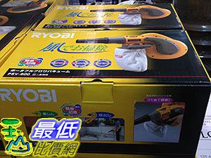 [COSCO代購] RYOBI BLOWER VACUUM 吹吸兩用吹風/吸塵器 _C12201