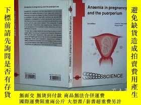 二手書博民逛書店Anaemia罕見in pregnancy and the pu